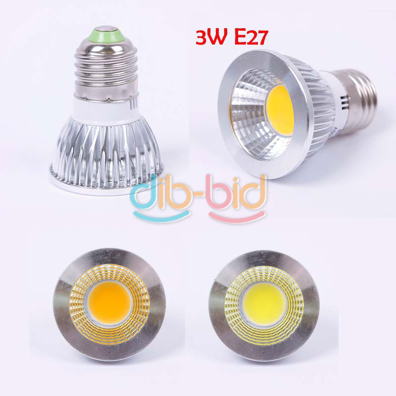 Mr16 Dimmable Led Uk