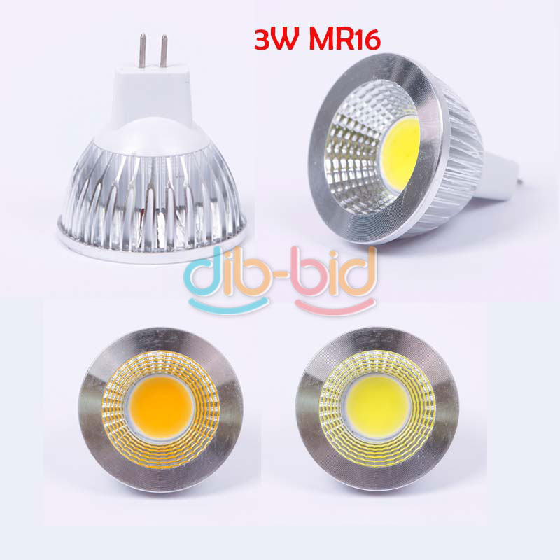 MR16 GU10 E27 3W 5W 7W Dimmable LED COB Spot Light Lamp Bulb Warm Pure White AU
