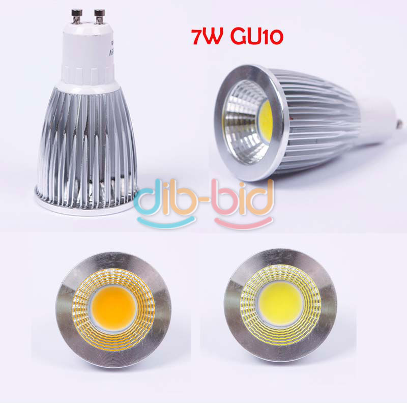 mr16 gu10 e27 3w 5w 7w dimmable led cob ampoule lampe. Black Bedroom Furniture Sets. Home Design Ideas